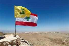 El Ejército libanés detiene a 50