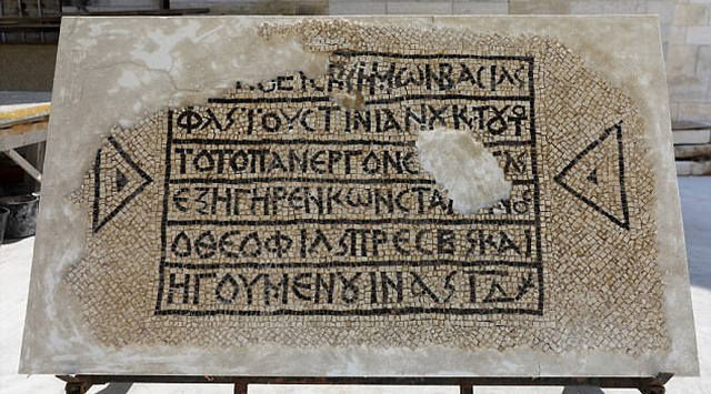 mosaico-cristiano-engriego0