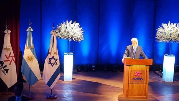 Netanyahu visitó la AMIA