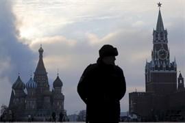Moscú considera
