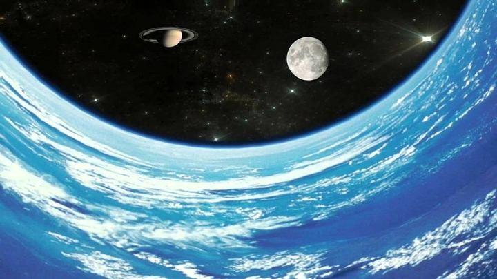 Los científicos se abren paso hacia la Cuarta Dimensión - Noticiero ...